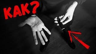 ЛУЧШИЙ ФОКУС С ЗАЖИГАЛКОЙ | PADDLE MAGIC TRICK | АЛЕКС ДАРЕН | ОБУЧЕНИЕ ФОКУСАМ