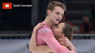 ЭТО ШЕДЕВР Александра Бойкова и Дмитрий Козловский Короткая Программа Чемпионат Европы 2020