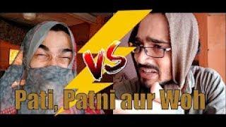 BB ki Vines | Pati , Patni aur Woh.Subscribe.