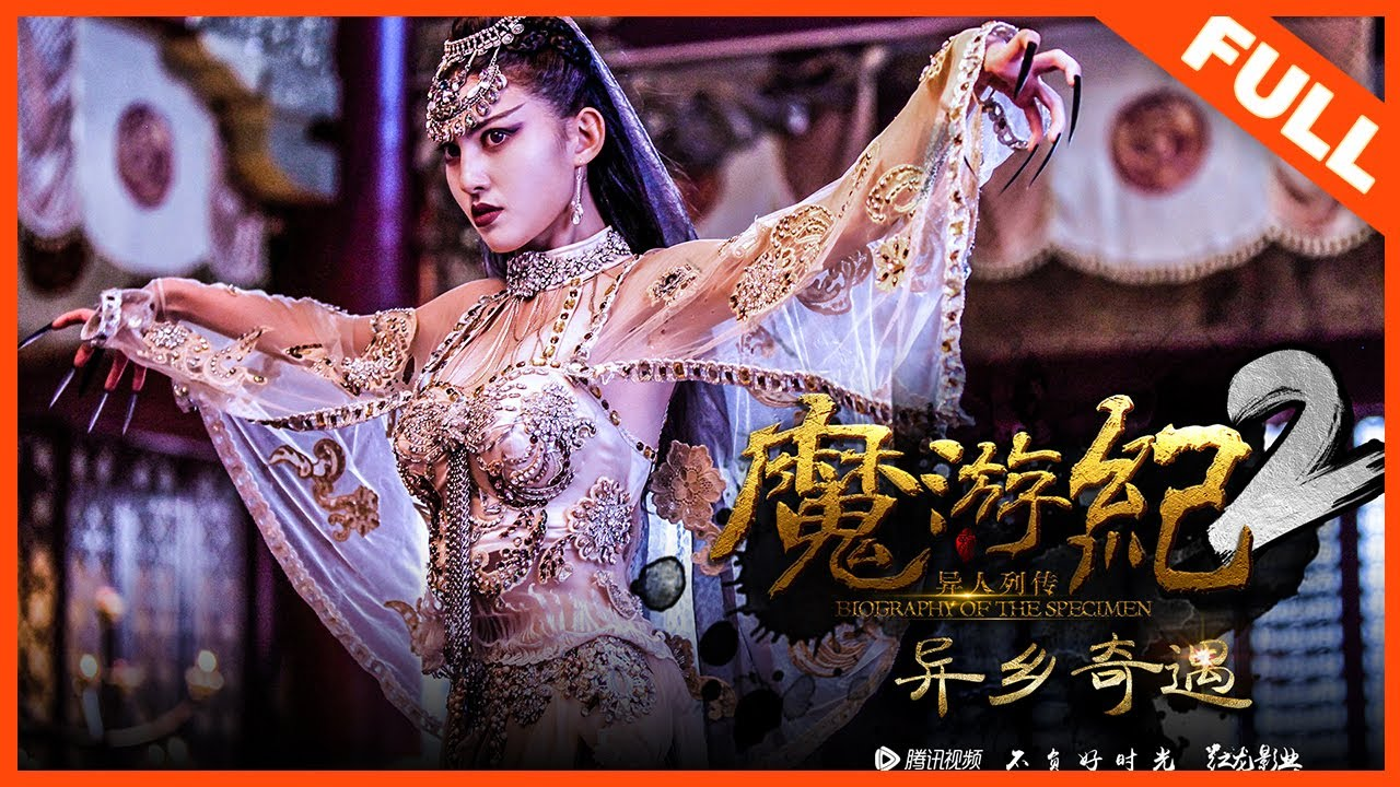 The best movie HD China