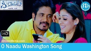 Gambar cover O Naadu Washington Song - Greeku Veerudu Movie Songs - Nagarjuna - Nayantara - S Thaman Songs