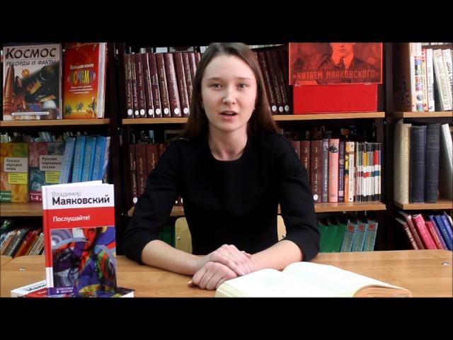 Изображение предпросмотра прочтения – ЮлияШереверя читает произведение «Ночь» В.В.Маяковского