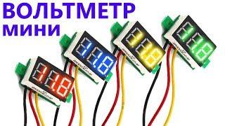 Светодиодный мини цифровой вольтметр 0-100 В обзор и подключение три провода