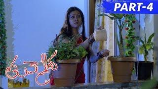 Tummeda Full Movie Part 4 || Raja, Varsha, Akshaya