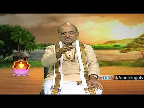 Garikapati Narasimha Rao   Nava Jeevana Vedam   Full Episode 1425   ABN Telugu