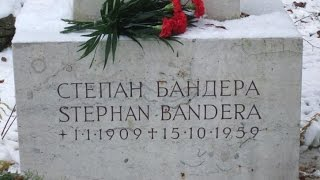 Похорони Степана Бандери