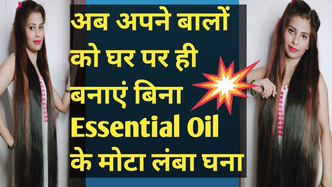 Use this remedy for longer thicker hair without essential oils