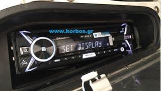 sony mex-n5100bt radio-cd-bluetooth-aux-συνεργαζεται με joystic για BMW moto R1200RT www.korbos.gr
