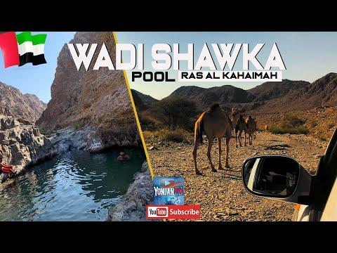 WADI SHAWKA Natural ROCK POOL// Ras Al Khaimah ,UAE -2020