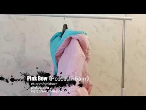 Куртка розовая с капюшоном (Пальто) - YouTube