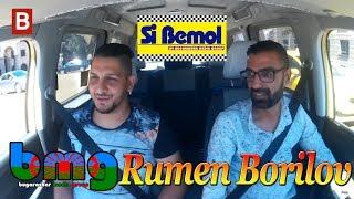 Si Bemol with Rumen Borilov / Си Бемол с Румен Борилов E20S02 14.07.2017