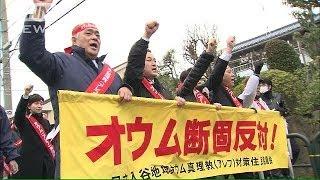 「オウムは解散を!」足立区で住民抗議デモ行進(14/03/02)