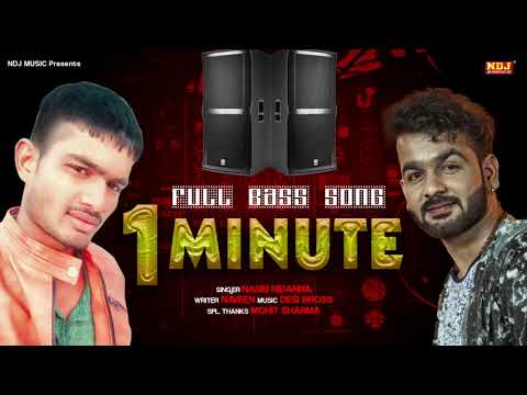 1 Minute | Dhumma Tha De Gaama Aale Put | Nasib Nidania | New Haryanvi Songs 2019 | NDJ Music