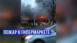 """В Петербурге загорелся гипермаркет """"Лента"""""""