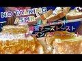 【Eating sounds●Mukbang●ASMR】巣蜜トースト&蜂蜜チーズトースト&レーズンバタートースト!