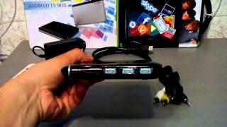FORTUNA tv box 1404(FORTUNA tv box 1404 Тв приставка на базе android. Детально на нашем сайте: www.fortunatvbox.jimdo.com • Процессор: Amlogic-8726M3 ARM Cortex..., 2014-03-24T04:40:02.000Z)