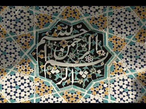 Islamic  Art Preserved in Honolulu, Hawaii