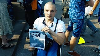 Акция против повышения пенсионного возраста 09.09.2018 в Москве. Честный обзор (без комментариев)