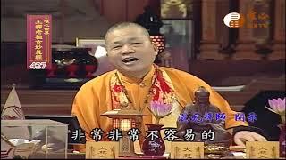 【王禪老祖玄妙真經427】| WXTV唯心電視台