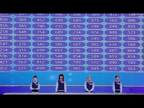 Impossible Challenge: Teenagers mentally calculate 100 3-digit numbers in seconds
