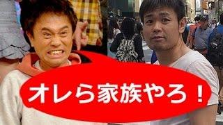 お笑いコンビ・品川庄司の品川祐(44歳)が、 11月26日に放送されたバラ...