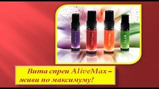 Отзыв AliveMax - спрей Вератрол в глаза