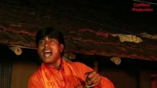 Parome Paromo Janiya | | Sanjay Adhikary Baul || Best Folk Song | |