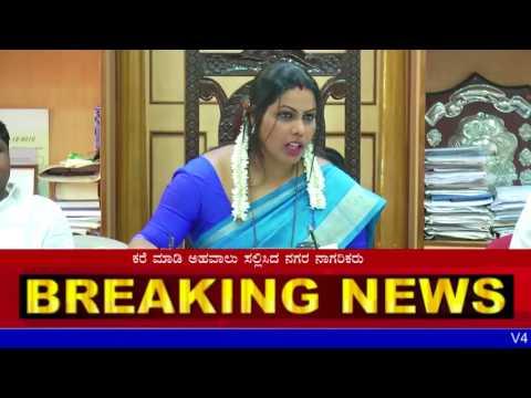 prachalitha mayar phone in 25 7 17