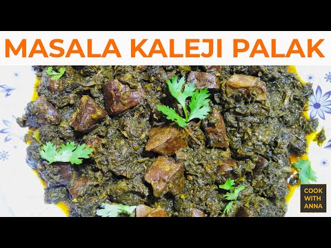 chicken-kaleji-palak-masala-|-chicken-liver-palak-masala-|-fry-liver-||eid-special-|-cook-with-anna