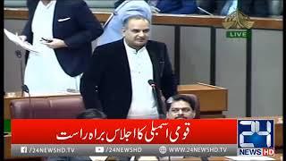 PTI's Ramesh Kumar Wishes Diwali To Parliament Members | 7 Nov 2018 | 24 News HD