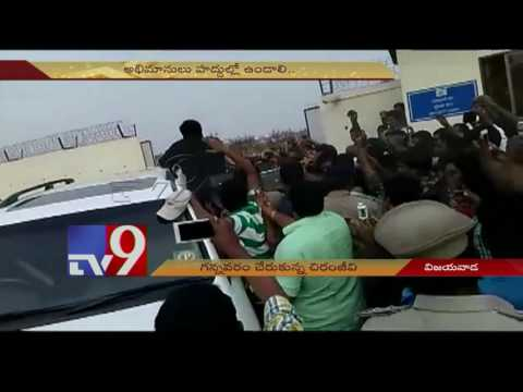 Thumbnail: Chiranjeevi and his family reaches Gannavaram for Khaidi No 150 Pre Release Event - TV9