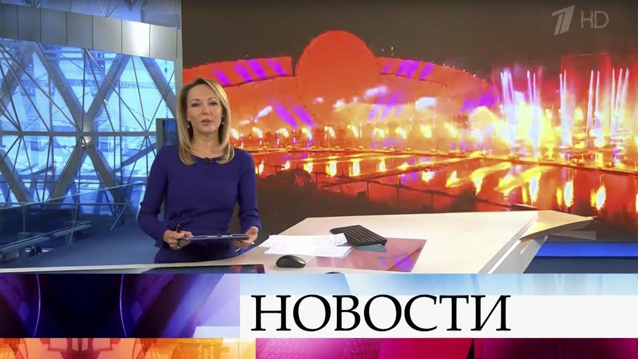 Выпуск новостей в 12:00 от 25.09.2019