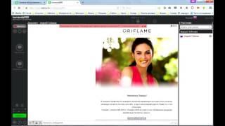 проведение онлайн вебинаров, планерок Как пользоваться вебинарной комнатой