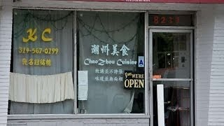 KC (Chao Zhou) Chinese Restaurant Review