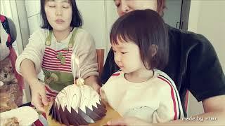[육아왕 장두영] 두돌