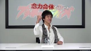 先生役/小山力也氏が『プラネット・ウィズ』先生フィギュアを触ってみた