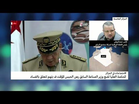 ناصر حمدادويش: نحن مع الدولة المدنية ولسنا مع الدولة العسكرية ولا الدينية بالمفهوم التيوقراطي  - 11:55-2019 / 7 / 11