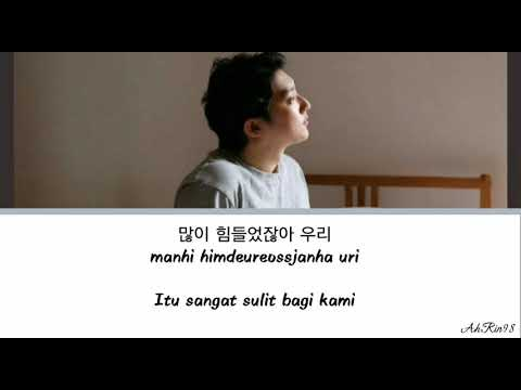 Acourve  (어쿠루브) - 그냥 다 미안 (I Am Sorry) Lyrics (Indo Sub) [Ahrin98 Sub]