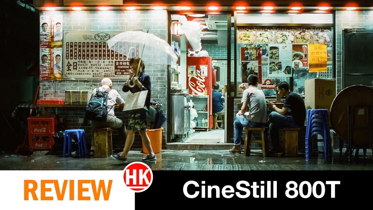 Film Review: CineStill 800T