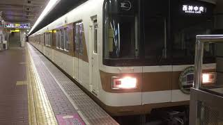 北神急行7000-A系7051F  フルSiC素子VVVFインバータ制御  新長田発車
