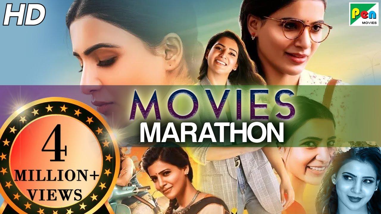 Download Samantha Prabhu (HD) New Hindi Dubbed Movies 2019 | Movies Marathon | Dayaalu, Mahaabali & Much More