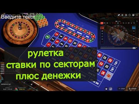 Crown casino member benefits
