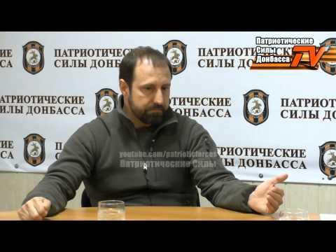 "А.Ходаковский: ""существует бригада"