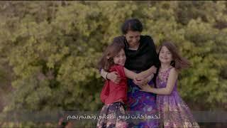 الدكتورة زينب كاظم: أول طبيبة متخصصة في أمراض النساء والولادة