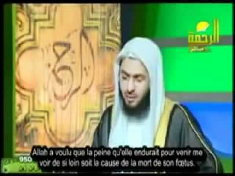 a voir tres interessant e cette petite histoire d 39 amour tres touchante islam youtube. Black Bedroom Furniture Sets. Home Design Ideas