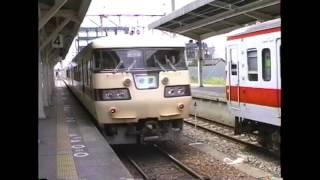 1991年 奈良へ