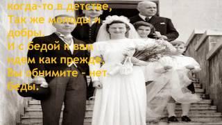 Золотая   свадьба ppsx2