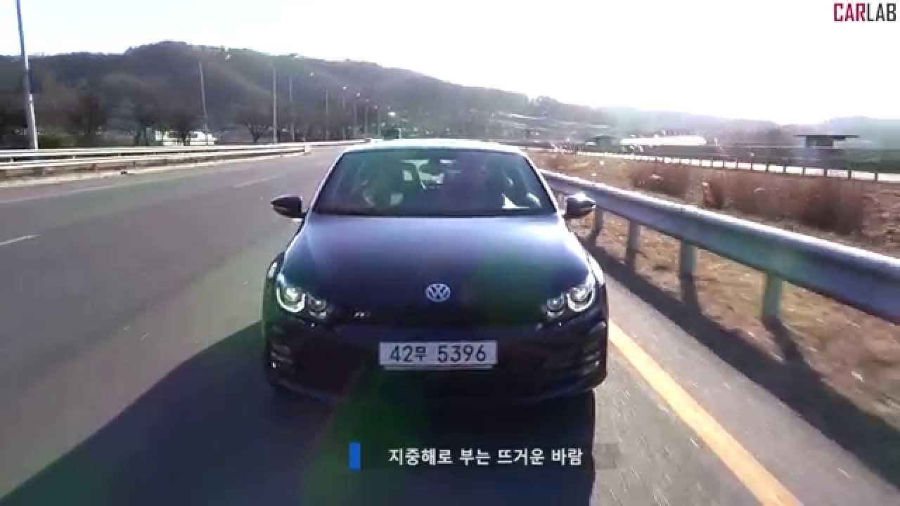 [카랩/Carlab] 2015 폭스바겐 뉴시로코 R-line 시승기/ 2015 Volkswagen Scirocco R-line Test Driving