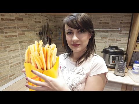Готовим картофель фри в домашних условиях