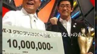 お笑いコンビ、アンタッチャブルの柴田英嗣が23日、関西テレビのバラ...
